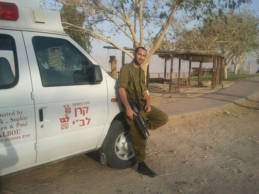 Фото мужчины Zahar, Holon, Израиль, 31