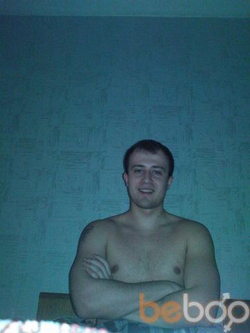 Фото мужчины Rman7, Алматы, Казахстан, 31