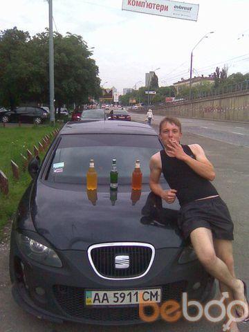Фото мужчины maloi, Киев, Украина, 25