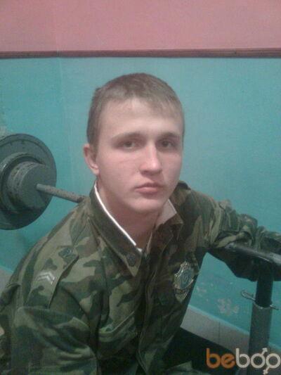 Фото мужчины Narkotik, Саратов, Россия, 27