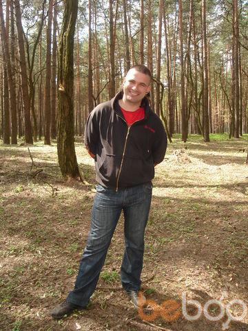 Фото мужчины РОМАНТИК, Чернигов, Украина, 35