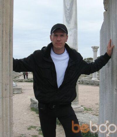 Фото мужчины Водяной, Одесса, Украина, 33