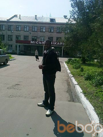Фото мужчины YOUR MIND, Луганск, Украина, 33