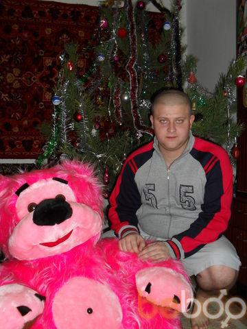 Фото мужчины костыль, Житомир, Украина, 31