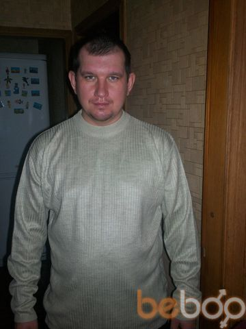 Фото мужчины невидимка, Днепропетровск, Украина, 38