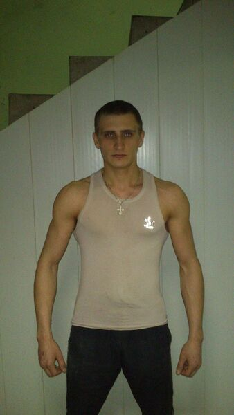 Фото мужчины Максим, Донецк, Украина, 25