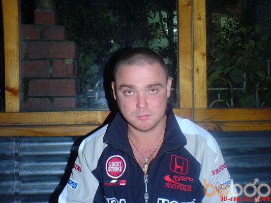 Фото мужчины Sergey, Белгород, Россия, 39