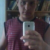 Фото мужчины Адам, Краснодар, Россия, 19