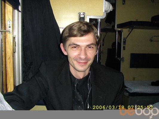 Фото мужчины Noctornus, Сочи, Россия, 41