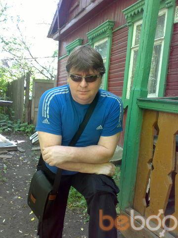 Фото мужчины Непохожий, Рязань, Россия, 42