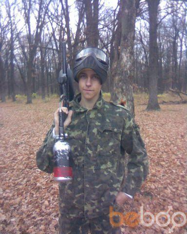Фото мужчины Dimon, Харьков, Украина, 25
