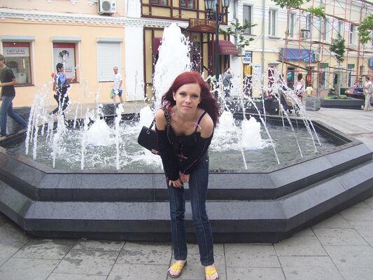 Фото девушки Ольга, Владивосток, Россия, 23