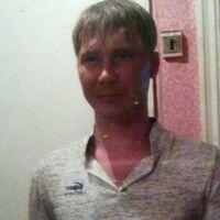 Фото мужчины Андрей, Тула, Россия, 34