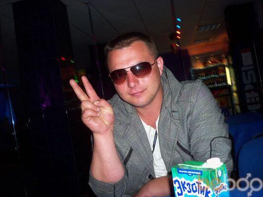 Фото мужчины Романтик, Столин, Беларусь, 30