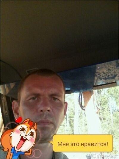 Фото мужчины Саша, Москва, Россия, 39