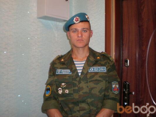 Фото мужчины ОРДБ, Магнитогорск, Россия, 29
