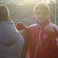 Фото мужчины Влад, Николаев, Украина, 21
