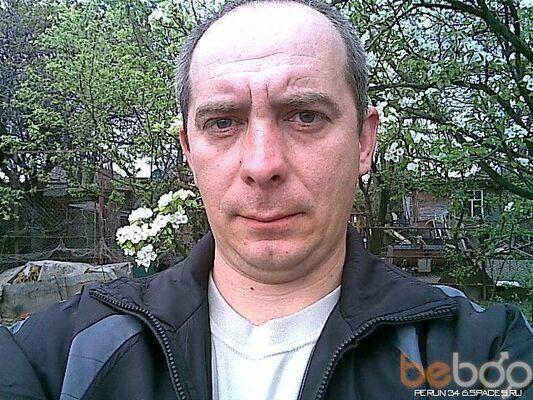Фото мужчины perun346, Таганрог, Россия, 40