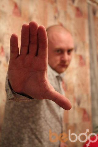 Фото мужчины сервер, Московский, Россия, 38