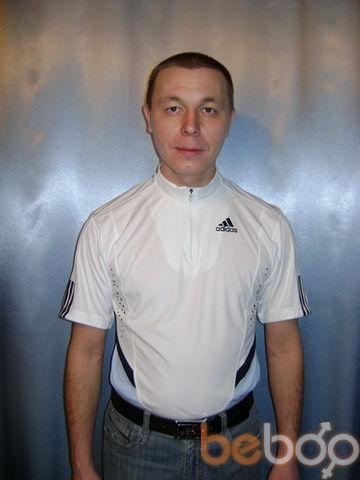 Фото мужчины DJOHN, Новокузнецк, Россия, 38