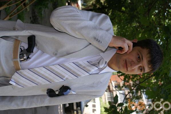 Фото мужчины playboy8704, Мариуполь, Украина, 30