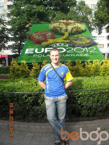 Фото мужчины 0015, Львов, Украина, 35