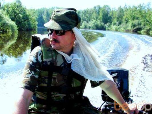 Фото мужчины mister xyz, Екатеринбург, Россия, 37