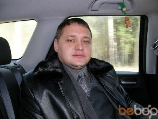 Фото мужчины Deniskas, Екатеринбург, Россия, 36