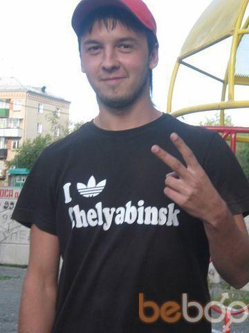 Фото мужчины johnnyk, Челябинск, Россия, 30