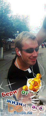 Фото мужчины ALECSAI, Санкт-Петербург, Россия, 29