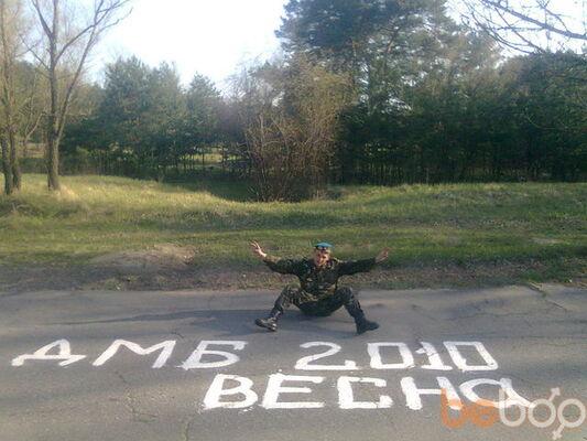 Фото мужчины fantastiks, Макеевка, Украина, 28