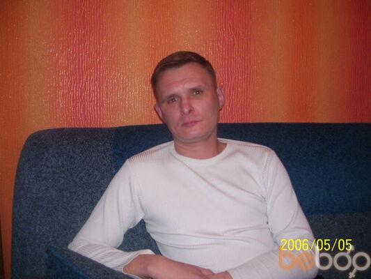 Фото мужчины василий, Улан-Удэ, Россия, 39