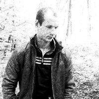Фото мужчины Олег, Лубны, Украина, 23