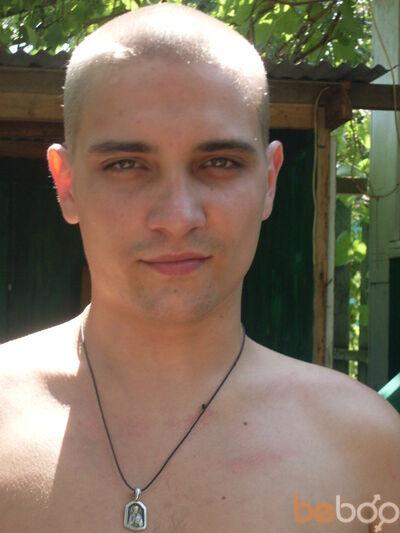 Фото мужчины SHAMAN, Саратов, Россия, 29