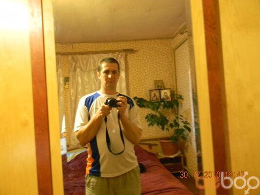 Фото мужчины macheka, Могилёв, Беларусь, 41
