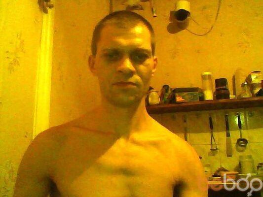 Фото мужчины vetal, Днепропетровск, Украина, 41