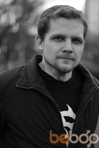 Фото мужчины Neex, Москва, Россия, 27