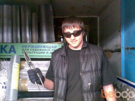 Фото мужчины Iradesh, Харьков, Украина, 30