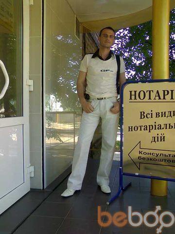 Фото мужчины DEN145, Днепропетровск, Украина, 40