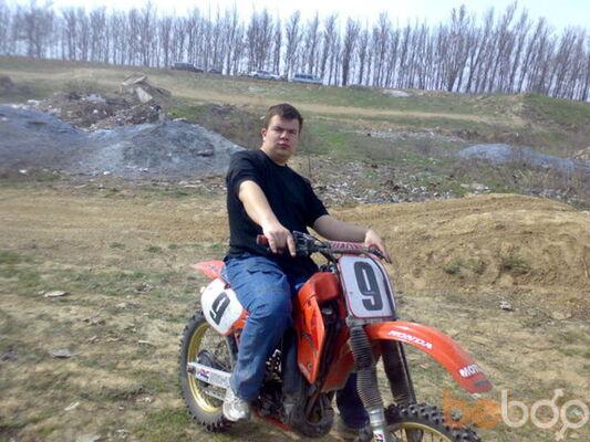 Фото мужчины malysh0007, Алматы, Казахстан, 30