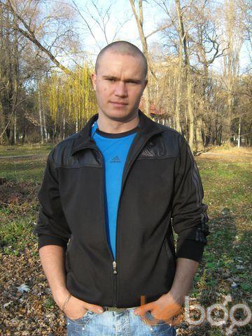 Фото мужчины Сега, Ровеньки, Украина, 30