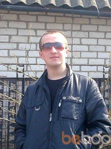 Фото мужчины Dima, Могилёв, Беларусь, 27