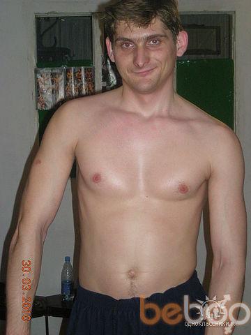 Фото мужчины Дима, Лутугино, Украина, 34