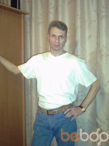Фото мужчины BOB25, Киев, Украина, 46
