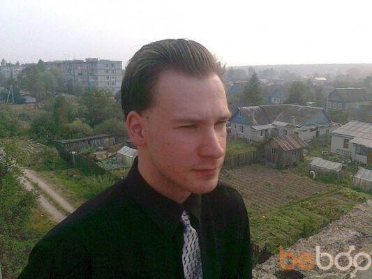 Фото мужчины Marius, Брянск, Россия, 31