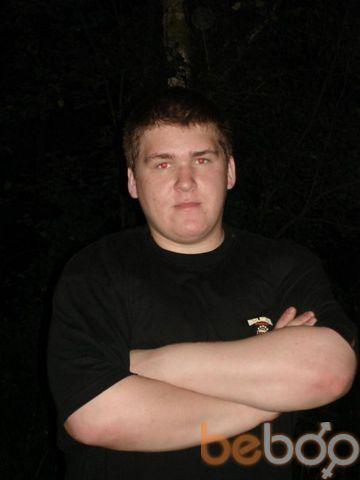Фото мужчины Rosich, Москва, Россия, 29