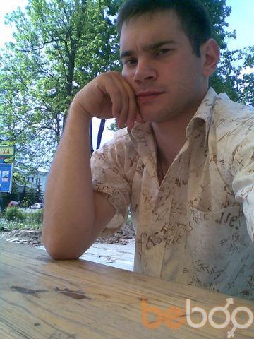 Фото мужчины Maksi, Лида, Беларусь, 29