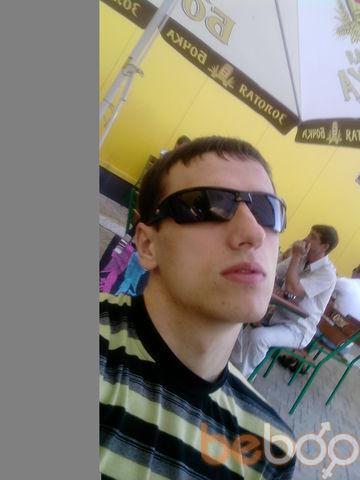 Фото мужчины Красавчеггг, Донецк, Украина, 27