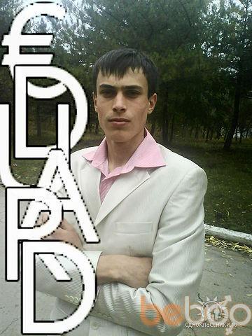 Фото мужчины Эдуард, Кишинев, Молдова, 26