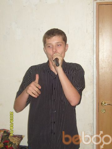 Фото мужчины KaRaS, Владивосток, Россия, 25